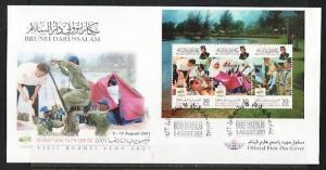 Brunei, Scott cat. 570 D. Youth Camps with Scouts s/sheet. First day cover. *