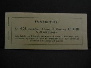 NORWAY : 1940-49. Scott #197A Very Fine, Mint Never Hinged. PO Fresh. Cat $110.