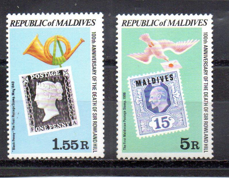 Maldive Islands 797-798 MNH