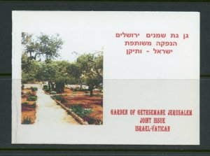 ISRAEL SEMI-OFFICIAL GARDEN OF GETHSEMANE TAB ROW BOOKLET COMPLETE MINT NH