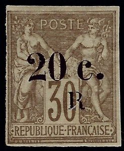 French Reunion Sc #10 Unused F-VF SCV$90...French Colonies are Hot!
