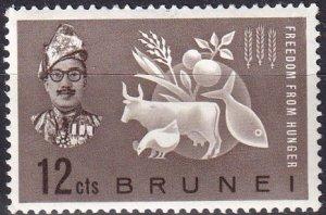Brunei #100 MNH CV $3.25 (Z9054)