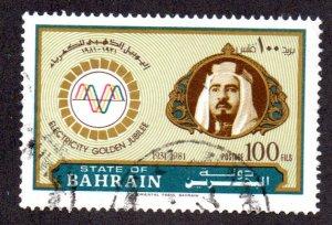 BAHRAIN 281 USED SCV $3.00 BIN $1.20 LEADER, EQUALITY