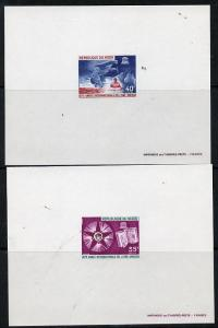 Niger Republic 1972 International Book Year imperf deluxe...