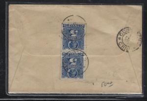 CHILE (PP2404B) COLUMBUS 5C ROULETTE PR 1890 TO PARIS