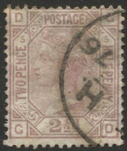 GB 1876 2-1/2d Plate 5 QV Used, Sc 67 (crease)  F-VF, cv $60
