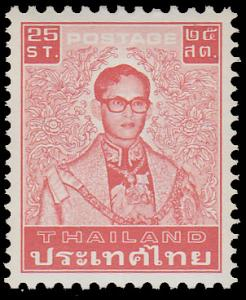 Thailand Scott 932 Mint never hinged.