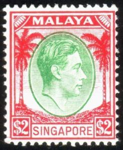 SINGAPORE 1948 GVI $2 perf 14 fine mint hinged............................50394A
