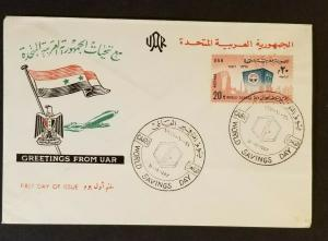 1967 Cairo Egypt United Arab Republic World Savings Day First Day Cover