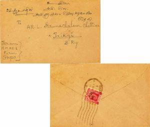 Burma 2a KGVI Overprinted Interim Government in Burmese Characters 1948 Okpo ...