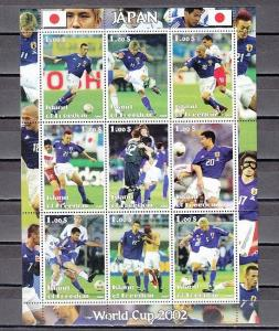Isle of Freedom, 2002 Cinderella issue. World Cup Soccer, Japanese Team.