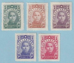CHINA 578 - 582  MINT NO GUM AS ISSUED - NO FAULTS  VERY FINE! - W930