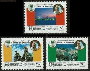 HuskyStamps ~ Bahrain #505-507, set of 3, Mint Never Hinged MNH,  4pics