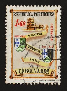 Cape Verde 1955 Visit of President Craveiro Lopes 1$60 (1/2) USED
