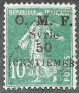 DYNAMITE Stamps: Syria Scott #61 – USED