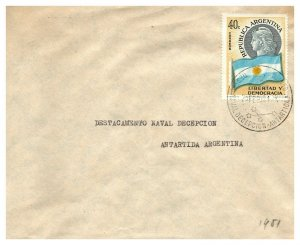 Argentina, Antarctic Cachet and/or Cancel, #128