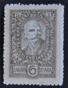 DYNAMITE Stamps: Yugoslavia Scott #3L54 – MINT