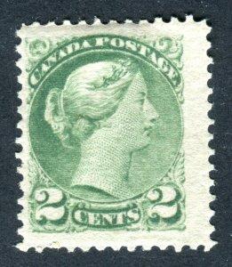 Canada 1870 QV. 2c grass green. Mint Hinged. SG78.