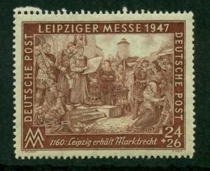 Germany 1947 #B296 MH SCV(2014)=$0.25