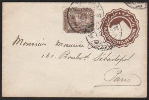 EGYPT 1909 uprated 1m envelope used to Paris...............................46735