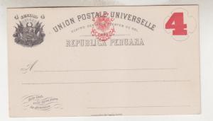 PERU, Postal Card, 1884 4 in Red on 4c. Black on White, H & G 17, unused.