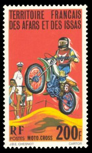 Afars and Issas 1977 Scott #432 Mint Never Hinged