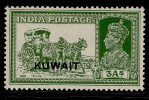 KUWAIT GVI SG41, 3a yellow-green, M MINT. Cat £14.