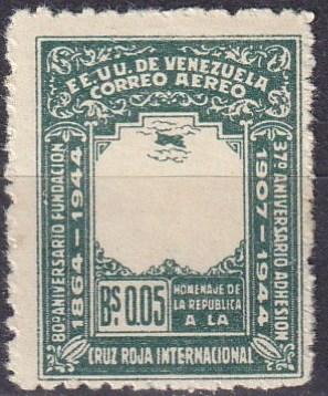 Venezuela #C181 Flags Missing Error  V $50.00  Z316
