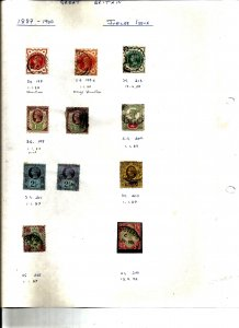 GREAT BRITAIN, QUEEN VICTORIA - 1887-1900 - 17 Used Perf Stamps