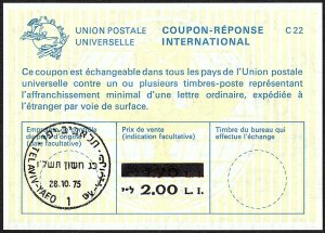 Israel . Intl. Reply Coupon (IRC), 2.00 L.I. on 1.70 L.I, First Day Cancel, 1975