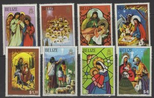 BELIZE SG594/601 1980 CHRISTMAS MNH