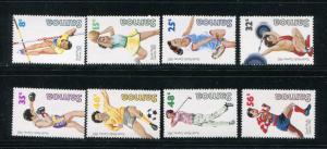Samoa #592-9 MNH