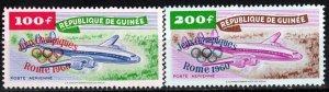 Guinea #C24-5  MNH CV $26.75 (P292)