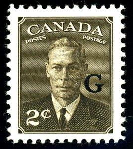 Canada #O17 MINT OG LH