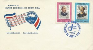 COSTA RICA NATIONAL ANTHEM by BRENES and GUTIERREZ Sc C788-C789 FDC 1980