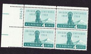 1124 Oregon Statehood MNH Plate Block UL