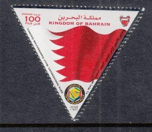 Bahrain 628 MNH VF