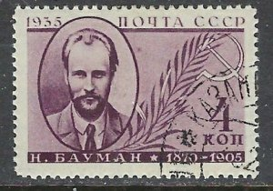 Russia 581a CTO 1935 issue perf 14 (ap6801)