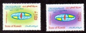 KUWAIT 525-6 MNH SCV $5.75 BIN $3.30 PALESTINE WEEK