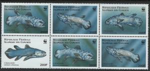 Comoros Scott 833 MNH! Fish!