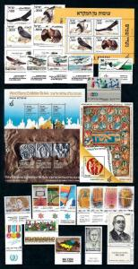 Israel 1985 Complete year set  MNH