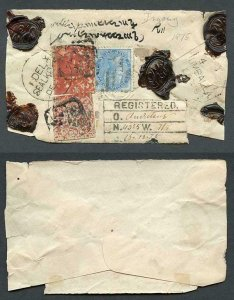 Jammu and Kashmir SG62 1/2a Orange-red x 2 and 1/2a India on a FRONT RARE
