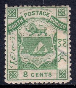 North Borneo - Scott #12 - MH - Thin/fault - SCV $21.00