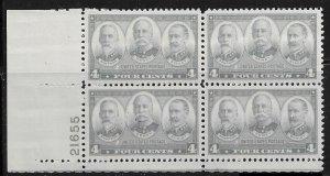 19161 USA 793 mnh  PB4 2017 SCV $8.50   has separating perfs