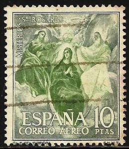 Spain Air Mail 1962 Scott# C174 Used