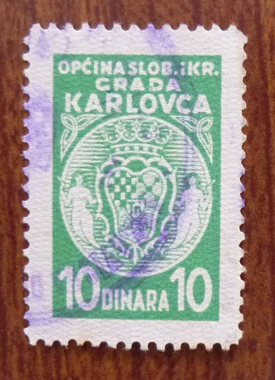 Croatia in Yugoslavia Local Revenue Stamp KARLOVAC! J36