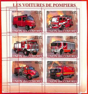 A3177 - COMOROS, ERROR MISSPERF, Miniature s: 2009, Fire Trucks/Engines, Isuzu