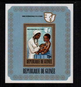 Guinea 704a MNH cat $ 3.00 aaa