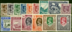Burma 1946 Set of 15 SG51-63 Fine Mtd Mint