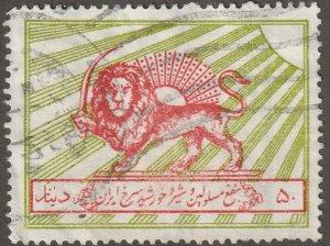 Persian/Iran stamp, Scott#RA-3, Postal tax stamp, Lion, #L-30